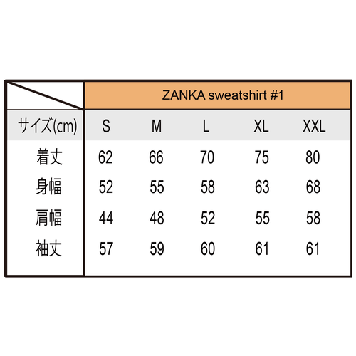 ZANKA sweatshirt #1  GREEN