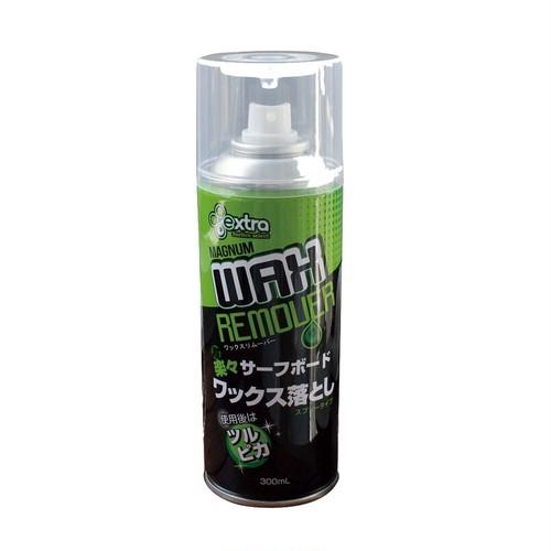 extra  Magnum Wax Remover(マグナムワックスリムーバー)