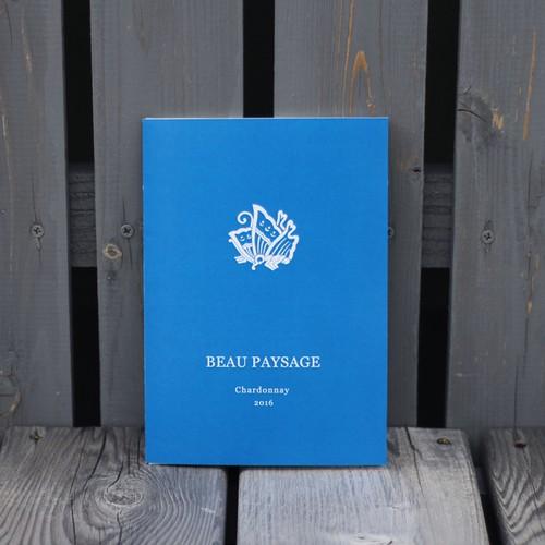 BEAU PAYSAGE Chardonnay 2016 (CD BOOK)