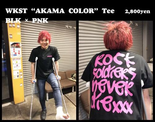 """""""WKST Tee"""" AKAMA Color"""