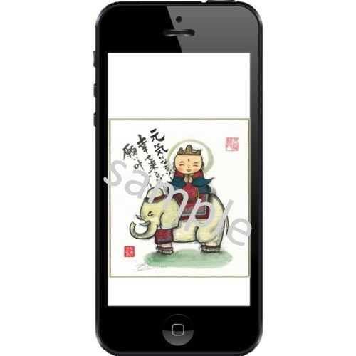 【iPhone、Android壁紙サイズ】かわいのどか作品2