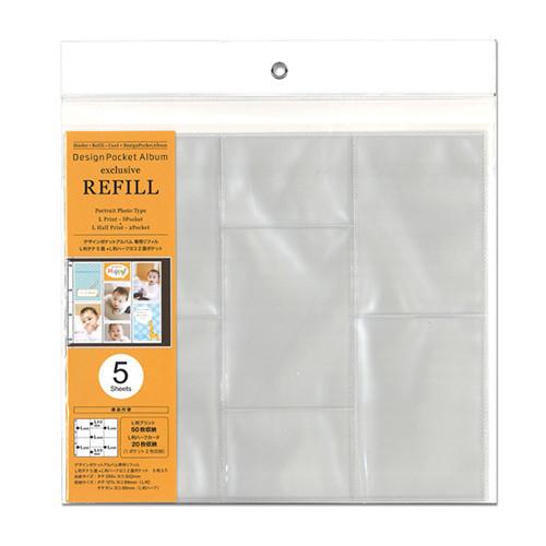 デザインポケットアルバム (バインダータイプ) 専用リフィル タテL5+LH2ポケット DPA-REF-P02 【07400】