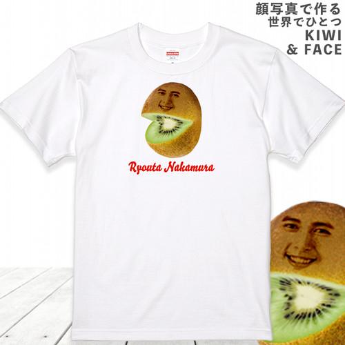 キウイ 顔Tシャツ ホワイト 顔写真で作れます