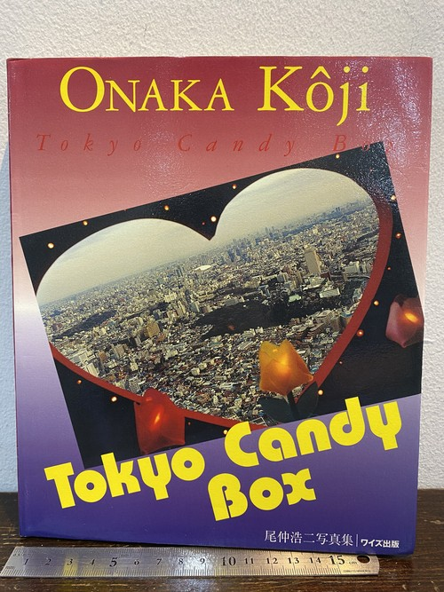 Tokyo Candy Box  尾仲浩二写真集