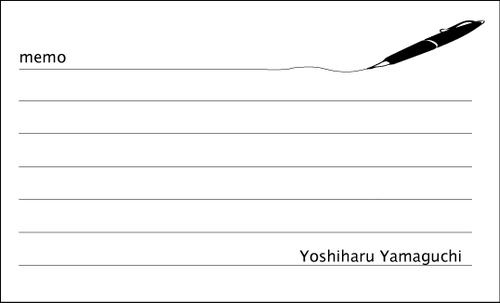 名刺裏面9004 (100枚)