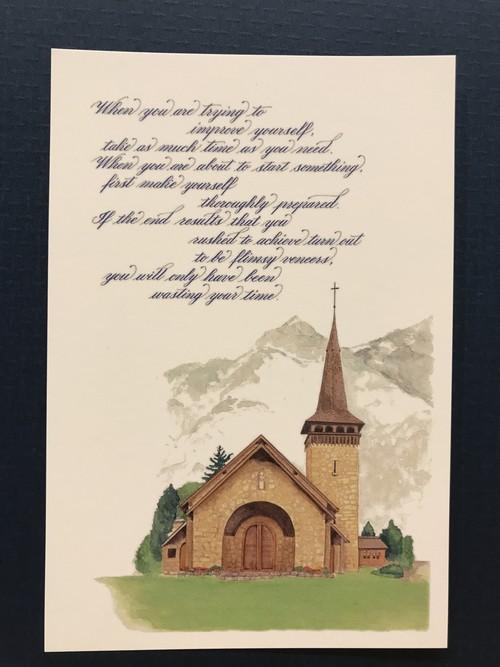 ポストカード  Church1