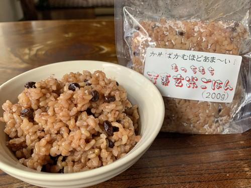 5年経っても発酵している!「もっちもち幸素玄米パック(300g/おむすび2個分くらい)」