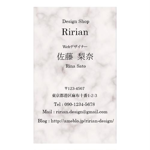 大理石風マーブルピンク縦型お名刺・ショップカード RI-145