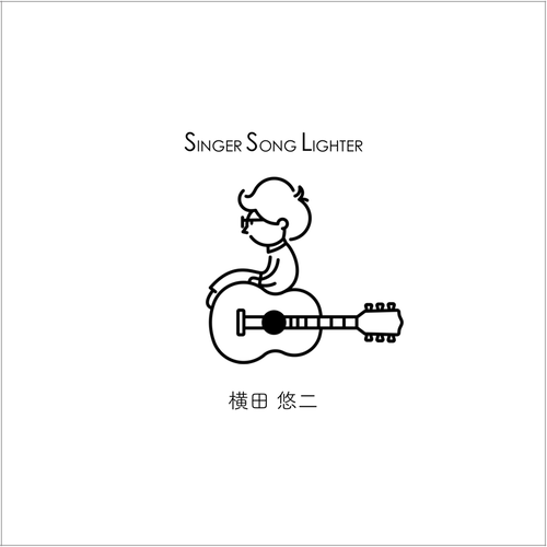 New maxi single「SINGER SONG LIGHTER」