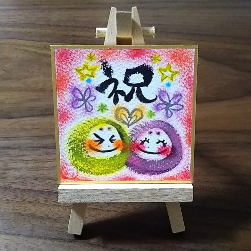 【原画1点もの】新★極ちびちゃん