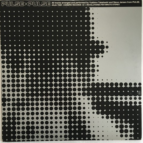 【12inch・国内盤】高橋幸宏&スティーヴ・ジャンセン / PULSE × PULSE