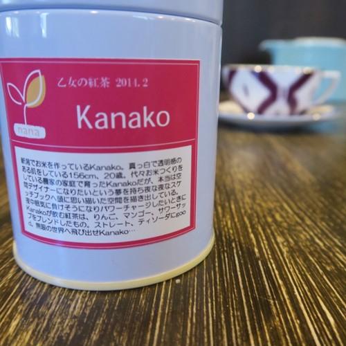乙女の紅茶【Kanako】缶入り茶葉35g