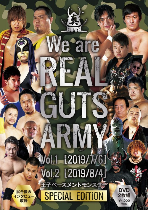 We are REAL GUTS ARMY Vol.1&Vol.2 二枚組DVD