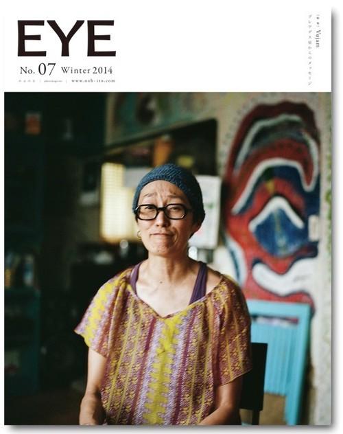 EYE magazine No.7