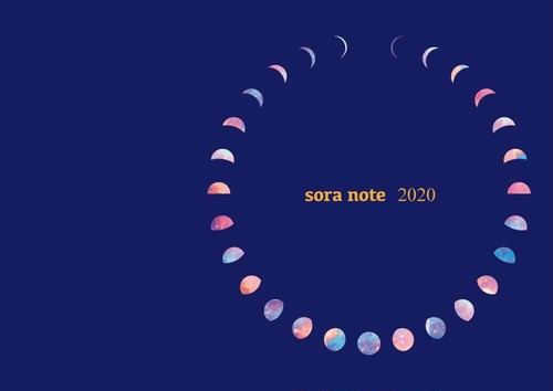 【予約販売】soranote 2020 minimum