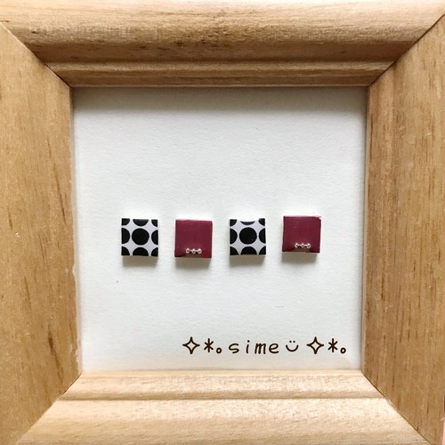 北欧 ❁小さい四角のピアスセット❁黒水玉/小豆色