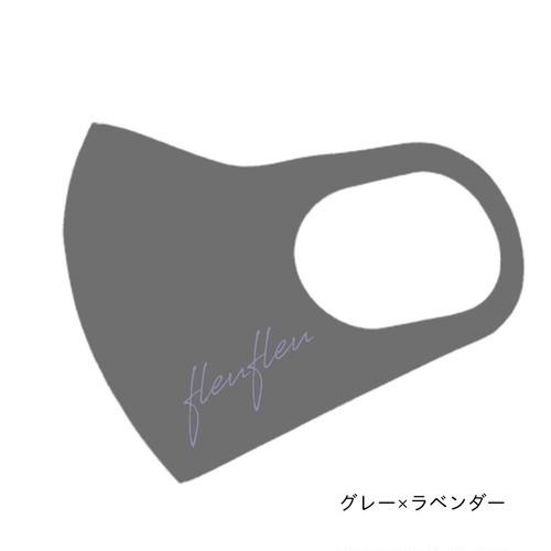 ロゴマスク[Gray×lavender]