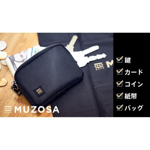 MUZOSA with NYLON ULTRALIGHT BAG