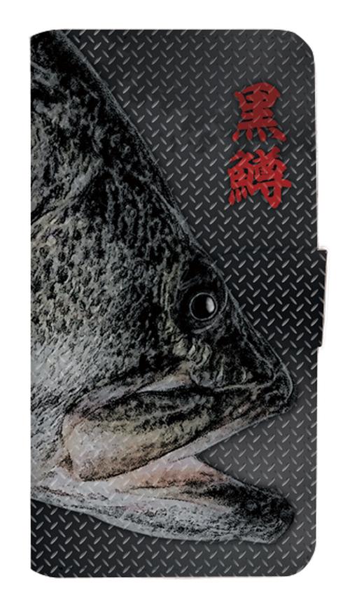 魚拓スマホケース【黒鱒(ブラックバス)・手帳型・背景:黒・送料無料】