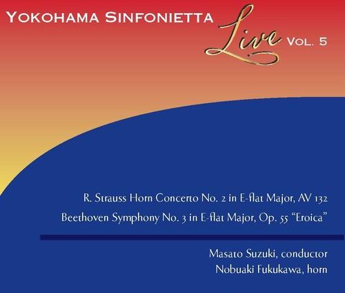 YOKOHAMA SINFONIETTA Live Vol.5