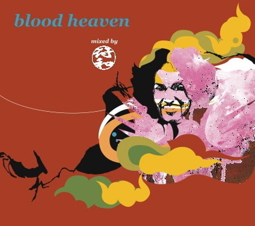 符和 - Blood Heaven (MixCD)