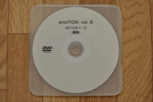 DVD emoTION vol.8 (2012)