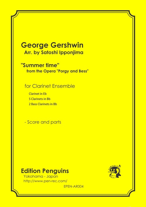 "楽譜/George Gershwin ""Summer time""  from the Opera ""Porgy and Bess"" for Clarinet Ensemble"