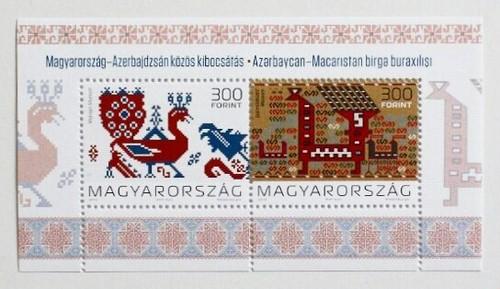 刺繍 アゼルバイジャン共同発行 / ハンガリー 2013