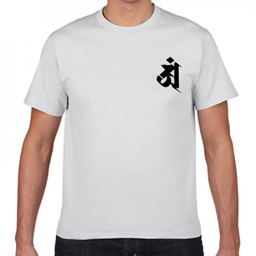 梵字Tシャツ白 普賢菩薩