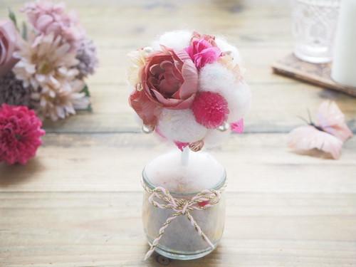 Topiaire <Cotton candy> * ふわふわ綿菓子のビジュートピアリー*プリザーブドフラワー 花