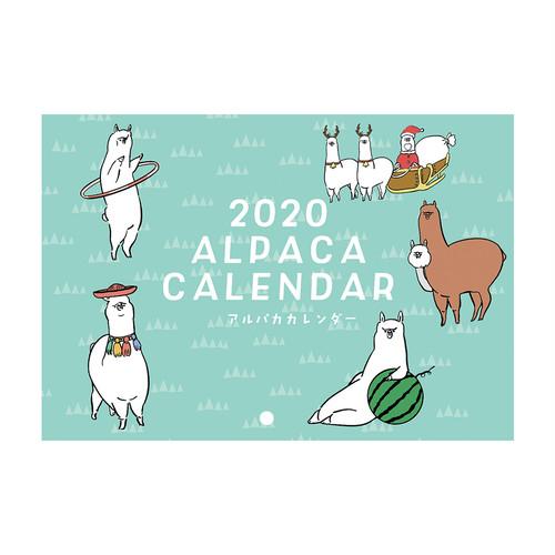 [予約商品] 2020年 壁掛けアルパカカレンダー[10月20日〆切 11月10日発送]