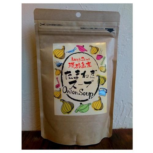 淡路島産 玉ねぎスープ (300g) 賞味期限:2021年4月2日