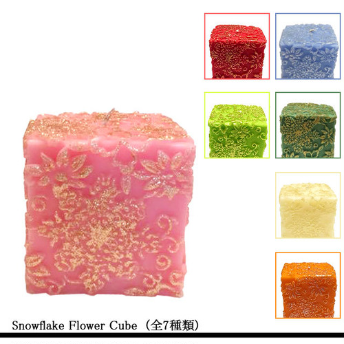 Snowflake Flower Cube