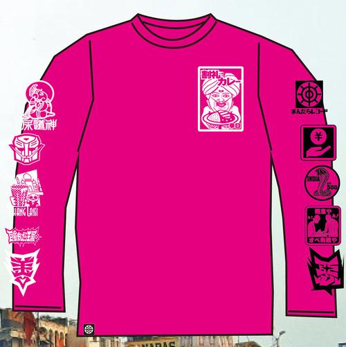 割礼ロングTシャツ ピンク【在庫限り】