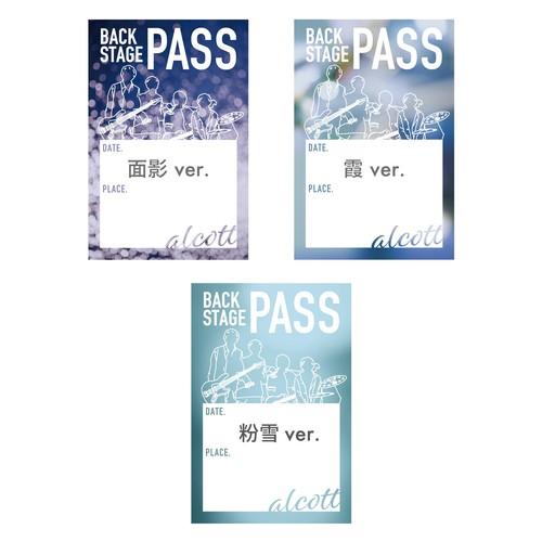 何度でも恋に落ちてTOUR  PASS Sticker