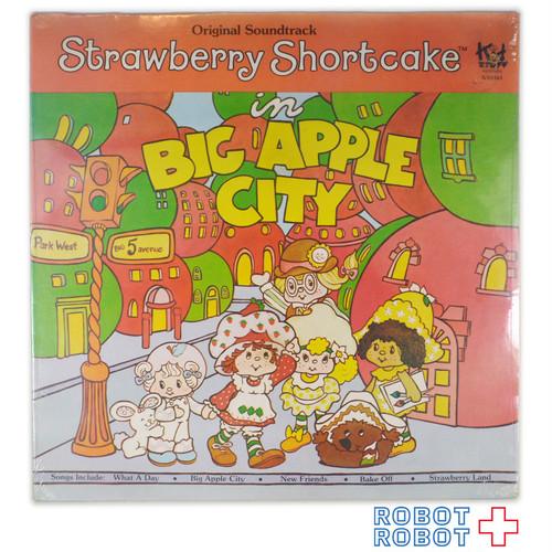 ストロベリーショートケーキ LPレコード ビッグアップルシティー