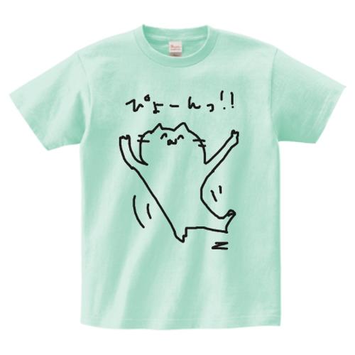minario / にゃんつー・ぴょーんっ! T-SHIRT ICE-GREEN