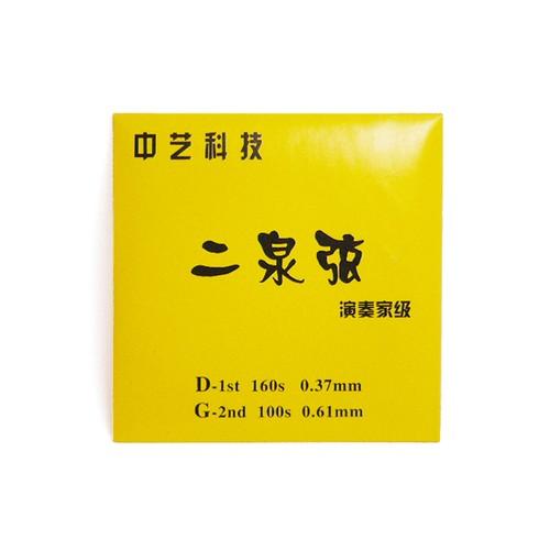 二泉弦 [中芸科技/黄]G・D弦 1セット