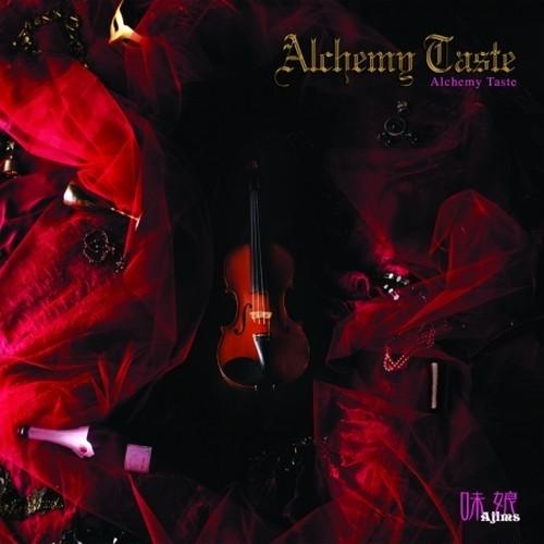 Alchemy taste / Ajims