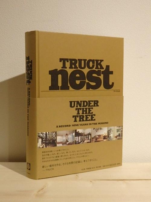 TRUCK nest / TRUCK
