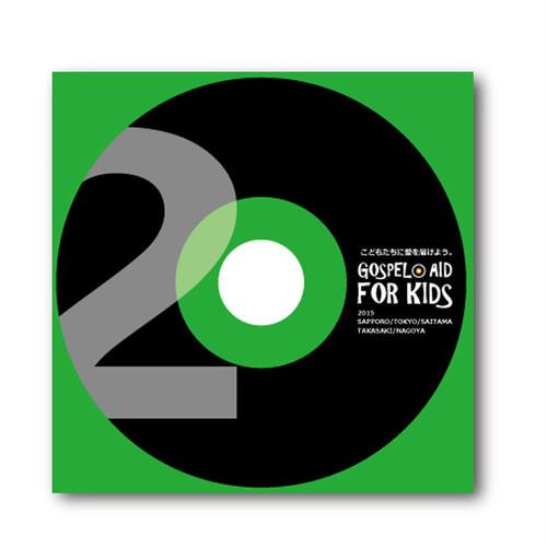 GOSPEL AID FOR KIDS 2