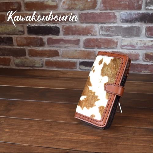 【オーダーメイド制作例】スマホカバー