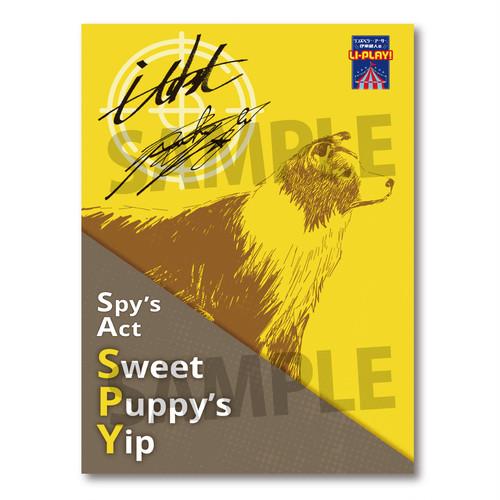 【予約商品】ランズベリー・アーサー、伊東健人のLI-PLAY! Spy's Act「Sweet Puppy's Yip」朗読台本