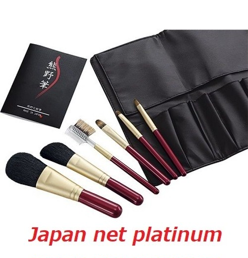 熊野化粧筆セット 筆の心 ブラシ専用ケース付 KFi-R156