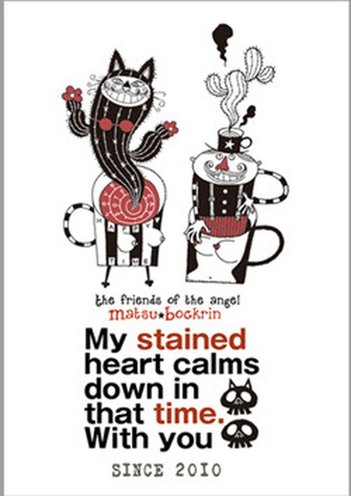 【24-6】 Matsu★Bockrin 「Delusion coffee」