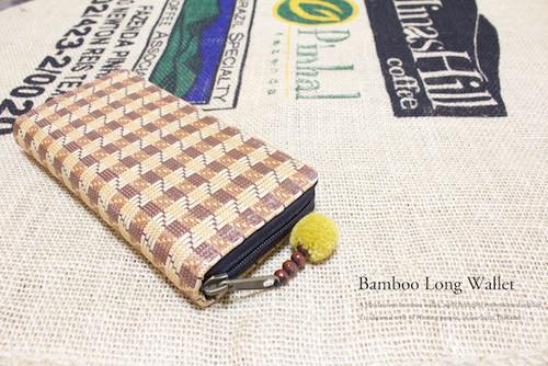 バンブー長財布