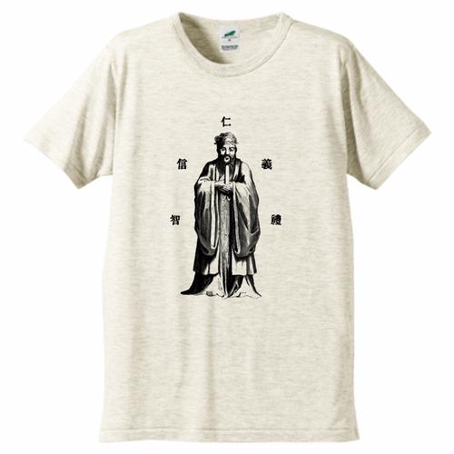 孔子 春秋戦国 思想家 儒教 歴史人物トライブレンドTシャツ116