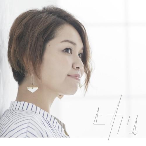 <予約受付中>メジャーリリース1stミニアルバム「ヒカリ」