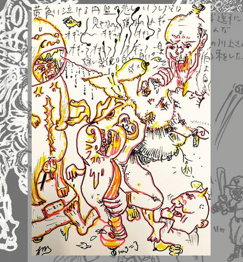 B6原画ドローイング『黄色い泣ける円盤・裏面:なし』