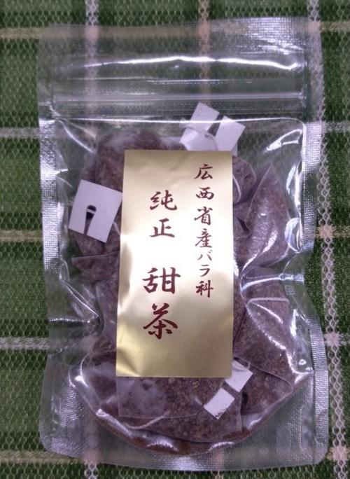 【ティーバッグ】中国広西省 甜茶 10包